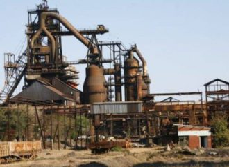 Zim Chiefs Perform Rituals To Revive Dying  Steel Mill